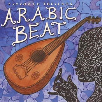 VARIOUS ARTISTS - ARABIC BEAT